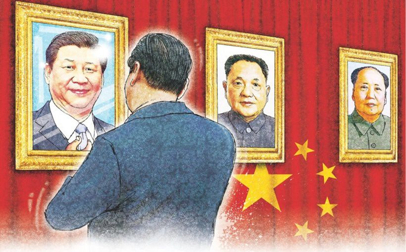 Xi come Mao? Media, potere e culto della personalità nella Cina dioggi