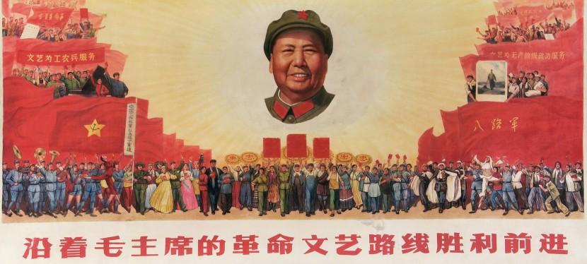 I commenti dei media cinesi sull'anniversario della Rivoluzioneculturale