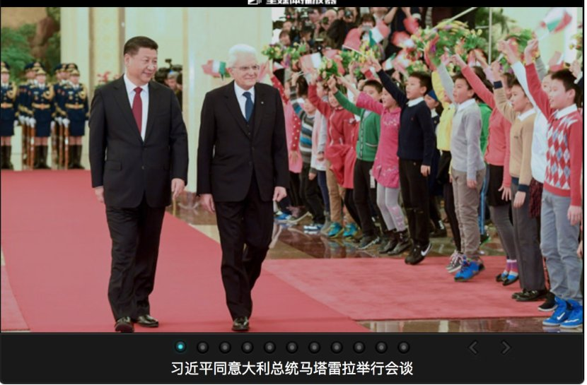 Mattarella in Cina