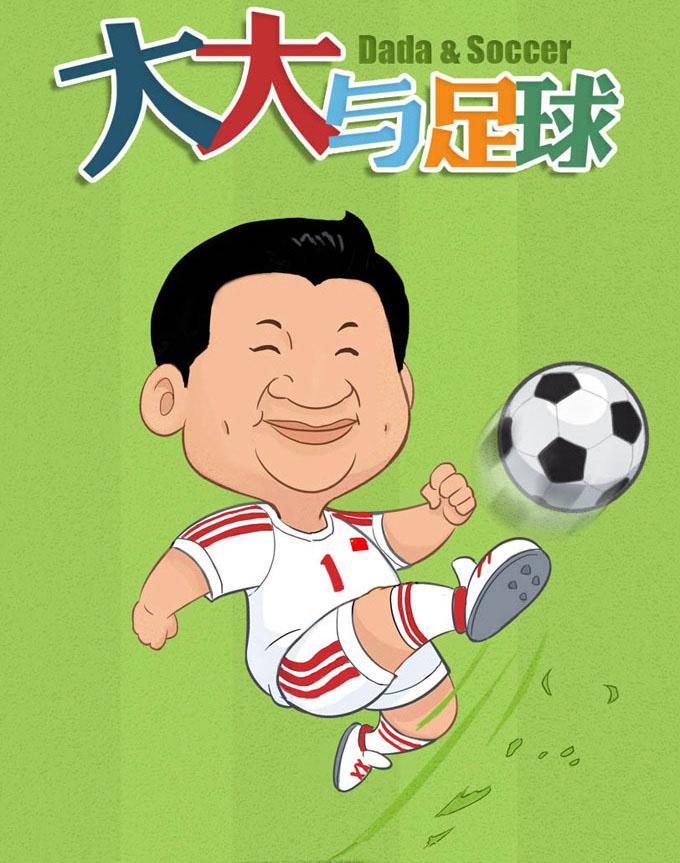 Il calcio in Cina: obiettivi politici, economici esociali